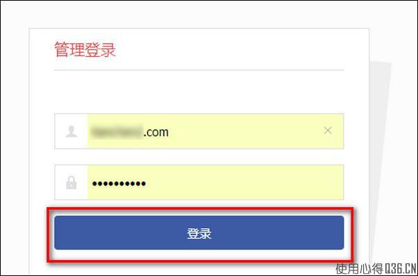 如何修改商务中国域名DNS服务器