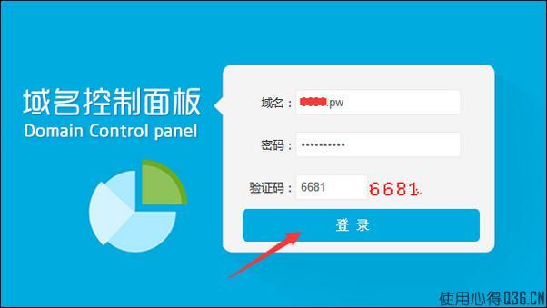 中国数据域名解析