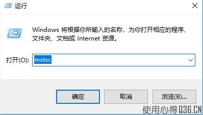 VPS/弹性云windows远程桌面连接/ssh方式登陆教程