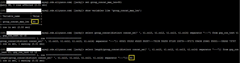 group_concat_06.png